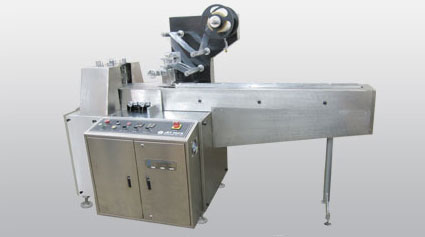 Auomatic Horizontal Flow Wrapping Machine Centre Seal Type JET-FW-01